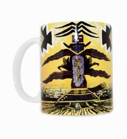 Sacred Corn 11 Oz Mug (Left Side)