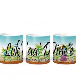 Reed People w Turq BG 11 oz mug copy copy