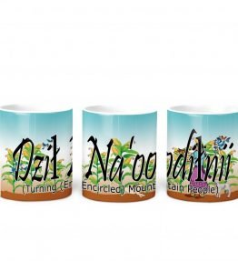 """Dzil Na'oodilnii (Turning Encircled Mountain People)"" Navajo Clan 11 Oz Mug with Harvest the Corn Background"