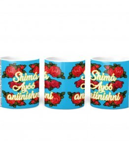 """Shima Ayoo aniinishni"" with Roses In Blue Background 11 Ounce White Coffee Mug"