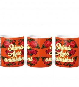 """Shima Ayoo aniinishni"" with Roses In Red Background 11 Ounce White Coffee Mug"