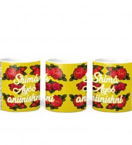 """Shima Ayoo aniinishni"" with Roses In Yellow Background 11 Ounce White Coffee Mug"