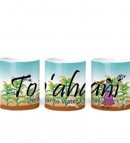 near to water w Turq BG 11 oz mug