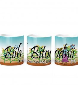 """Biih Bitoodnii (Deer Spring)"" Navajo Clan 11 Oz Mug with Harvest the Corn Background"