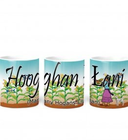 """Hooghan Lani (Many Hogans)"" Navajo Clan 11 Oz Mug with Harvest the Corn Background"