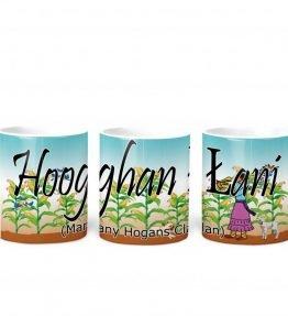 many hogans w Turq BG 11 oz mug