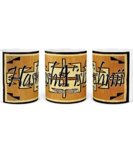 """Hashtl'ishnii (Mud Clan)"" Navajo Clan 11 Oz Mug with Two Grey Hills Rug Background"