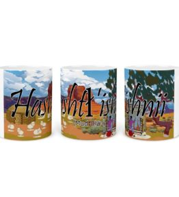 """Hashtl'ishnii (Mud Clan)"" Navajo Clan 11 Oz Mug with Weaving Under the Sky Background"